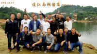 老乡重阳节我们在连江过得很开心