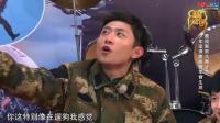 高能少年团:杨紫牵着张一山唱《好汉歌》,张一山却说像在遛狗