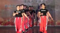 曳步舞《唱起来》云天城欢乐曳舞队   靖西市2018年重阳节文艺晚会