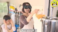 日本料理的奇葩创意广告, 网友一致表示很懵圈!