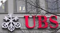 瑞士银行帮人逃税784亿 手法如007电影