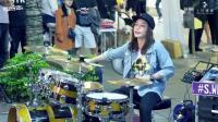 街头艺人罗小白架子鼓表演《Moves Like Jagger》, 被电到了!