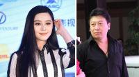 范冰冰经纪人穆晓光被曝申诉离婚