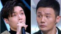 李荣浩发4秒新歌与张艺兴battle饭圈黑话