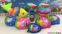 托马斯小火车分享小猪佩奇奇趣蛋小苹果玩具
