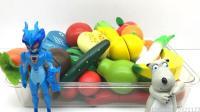 超变武兽和倒霉熊分享水果切切看
