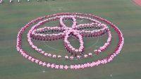 泗阳致远中学繁荣路校区2018年第十六届田径运动会精彩开幕