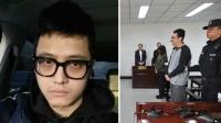 头条:宋喆职务侵占案一审宣判有期徒刑六年