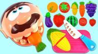 贪吃蔬菜水果的大胡子叔叔, 早教启蒙认知培养宝宝良好的卫生习惯!