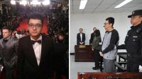 头条:宋喆一审获刑6年 将考虑是否上诉