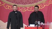 """岳云鹏和大家一起唱《好汉歌》大家""""乐坏了""""孙越笑的合不拢嘴"""
