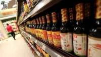 款酱油都检出问题 中国调味品协会:别太较真