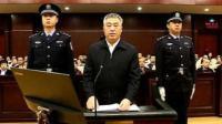 河北人大原副主任张杰辉受贿超1.26亿