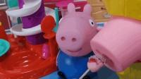 糊涂的小猪佩奇做冰淇淋, 和乔治一起吃