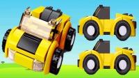 儿童益智积木玩具 拼装方块积木玩具跑车