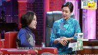 刘晓庆太多人追, 自曝有00后的男孩, 金星: 你不是属于一个男人的