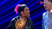 宋小宝: 是不是演芭蕾小天鹅, 导演: 你顶多算个黑天鹅, 笑惨观众