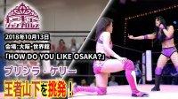 TJPW - How Do You Like Osaka?