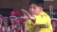 张一山 : 高能少年团, 王俊凯惊人速度吓坏张一山, 这也太快了吧!