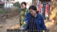 父母去世, 农村姐姐就把妹妹赶走, 三年后得知真相妹妹感动哭了