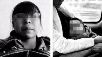 官方回应14岁少女疑因校园霸凌自杀