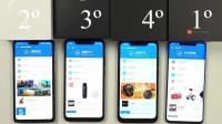 华为Mate 20 Pro vs OnePlus 6 vs 小米8, 华为称机皇有意见吗?