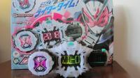 【KUAI】假面骑士ZIO时王DX时空变身腰带DX骑士手表