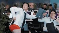 创业时代: 黄轩车祸撞出灵感, 周一围辞职后似搞传销, 迷之剧情!