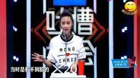 张歆艺: 我除了比她们多结了一次婚之外, 没有任何优势