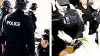 实拍: 四川侦破一起特大制贩毒案