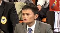 《赢在中国》第四十九期 马云: 不能把把公司灾难当公关看
