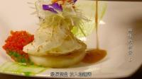 分子料理了解一下 咖喱龙虾做出别样美味