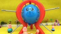 小猪佩奇乔治一家玩爆气球游戏