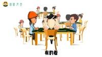 《上海滩》改编成《打麻将》, 有才的网友就是多, 打麻将也成歌!