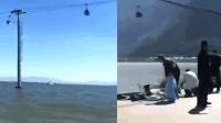 女乘客从高空索道缆车掉入滇池, 被救起时已身亡