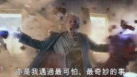 【猴姆独家】老X教授联手丽贝卡·弗格森力作《王者少年》官方中字预告片大首播!