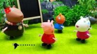 早教故事 羚羊老师与爱插嘴的小猪佩奇