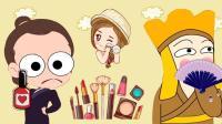 女生化妆和不化妆有多大区别, 看完你就明白了, 是同一个人么?
