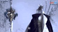 金光御九界之齐神箓08-第八集