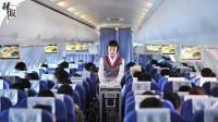 多家航空公司取消免费餐 以后坐飞机真要带泡面了?