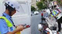 男子拍视频辱骂挑衅交警 结果被行拘14日