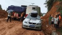 艰难的200公里《肖翼聊房车》乐巢房车老挝历险记第12集 侣行 开车去非洲 萝卜报告