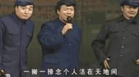 刘老根大舞台压轴节目: 赵本山众弟子爆笑模仿本山, 各显神通