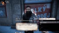 【唯一解说】《乞丐模拟器》娱乐攻略视频解说第十七期