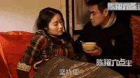 陈翔六点半: 闰土煮泡面, 把面吃完了, 说营养都在汤里给老婆喝