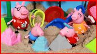 佩佩猪玩太空沙做城堡和冰淇淋玩具故事