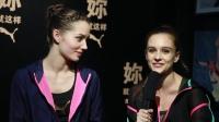 现场:劳伦洛尤妮娣惊喜现身 分享学芭蕾故事