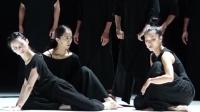 现场:云门2《十三声》开演 用舞蹈讲述故事