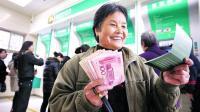好消息! 满足两个条件, 没户口也能在北京退休、领高额养老金了!