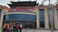 环渤海圈城市游--山海关-天下第一关